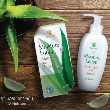 Wanthai UV Moisture Body Lotion - All Skin Types