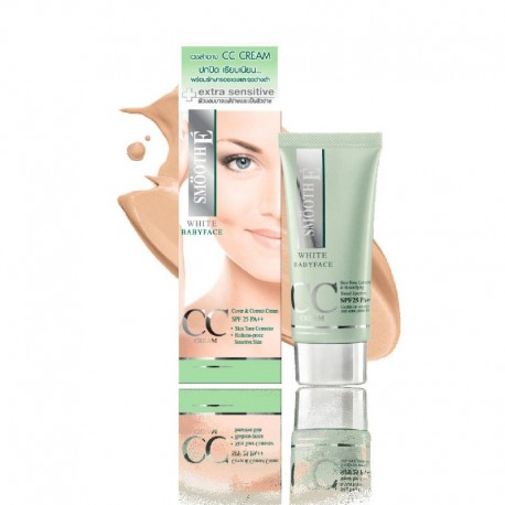 Smooth E White Babyface CC Cream