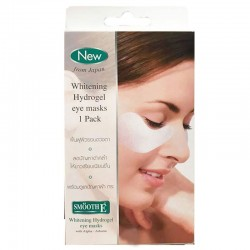 Smooth E Whitening Hydrogel Eye Masks