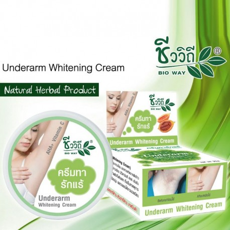 Bio Way Underarm Whitening Cream