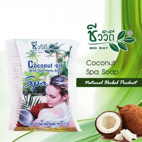 Bio Way Coconut Spa Soap