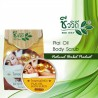 Bio Way Plai Oil Body Scrub
