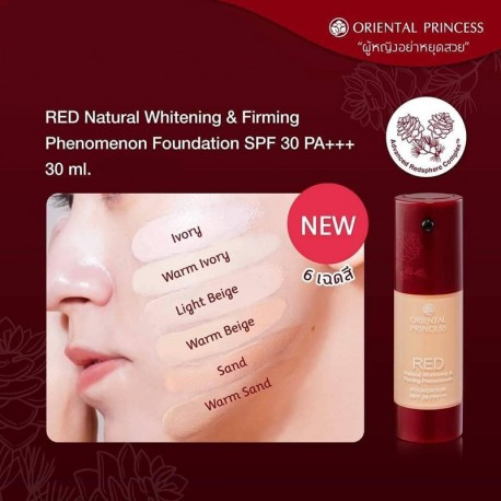 Oriental Princess RED Natural Whitening & Firming Foundation