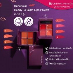 Oriental Princess Beneficial Ready to Glam Lips Palette