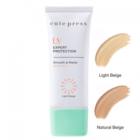 Cute Press UV Expert Protection Smooth & Matte SPF50+