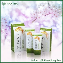Ginseng Acne Facial Cleansing Cream